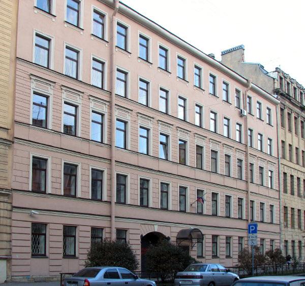 Ленинский суд: телефон, реквизиты госпошлины, как проехать