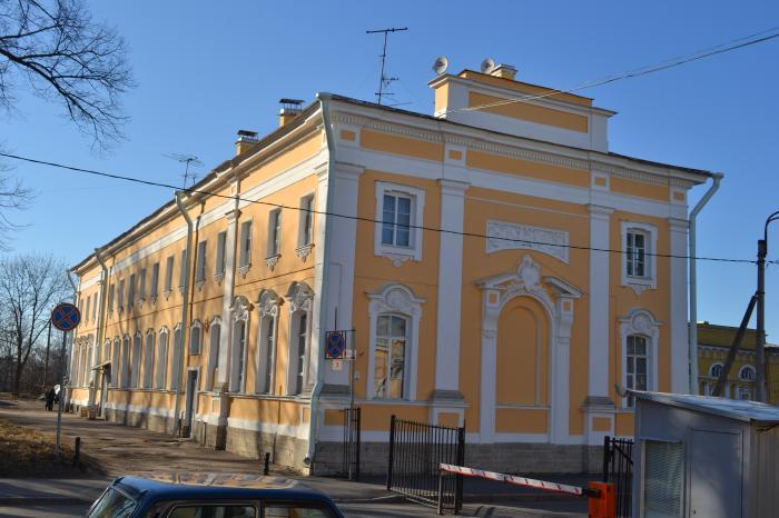 Петродворцовый суд: телефон, реквизиты госпошлины, как проехать