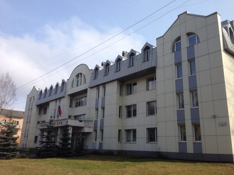 Гатчинский городской суд: телефон, реквизиты госпошлины, как проехать