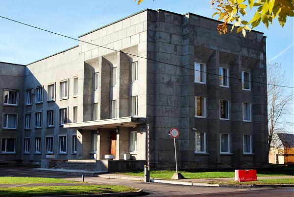 Кингисеппский городской суд: телефон, реквизиты госпошлины, как проехать