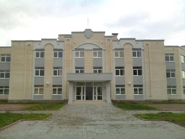 Кировский городской суд: телефон, реквизиты госпошлины, как проехать