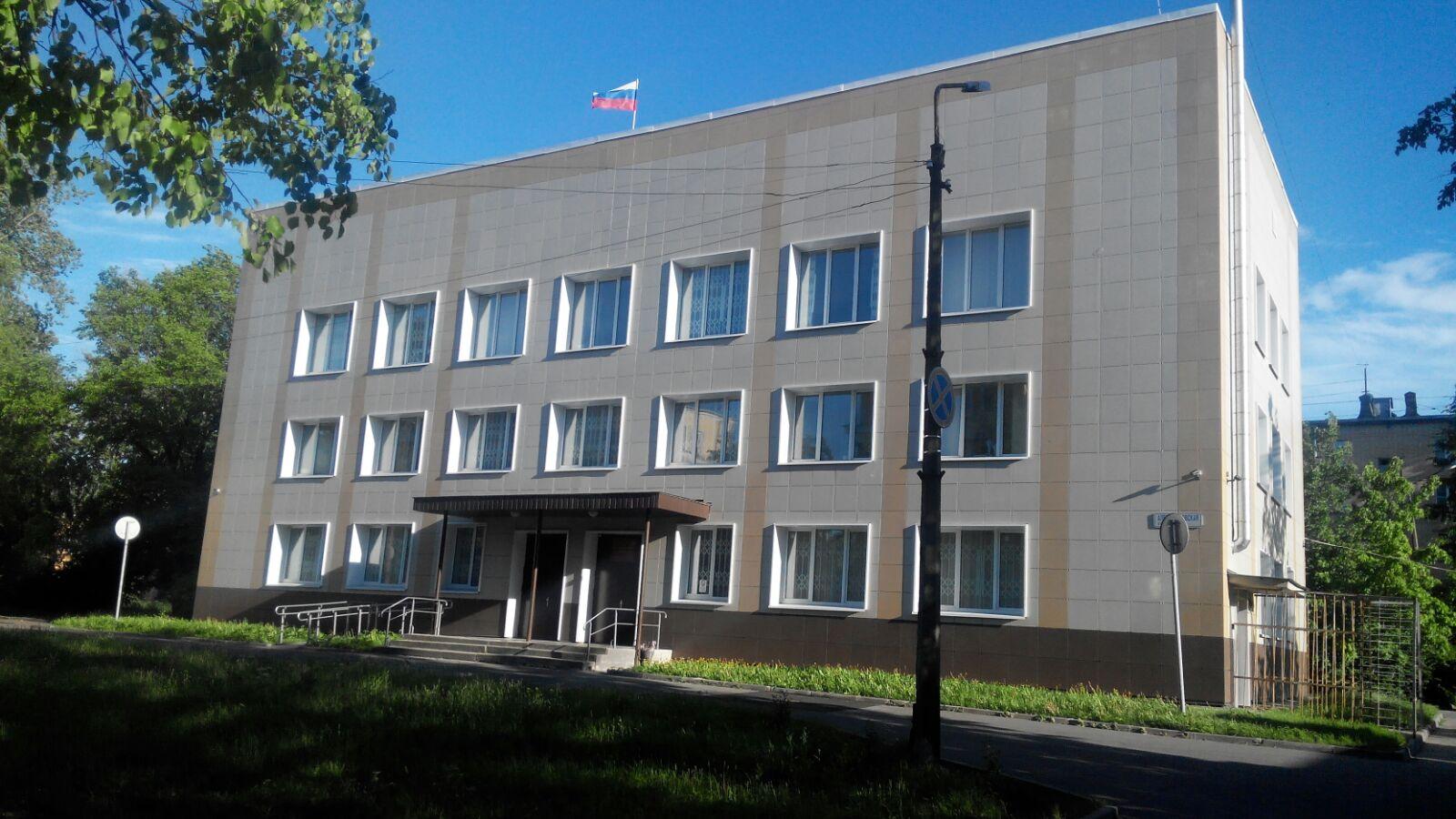Ломоносовский районный суд: телефон, реквизиты госпошлины, как проехать
