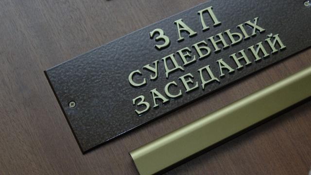 Тихвинский городской суд Ленинградской области